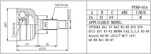 雅阁118型六联开关接线图